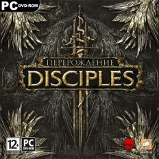 Disciples 3: Reincarnation