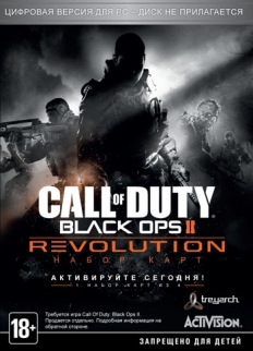 Call of Duty: Black Ops 2 — Revolution